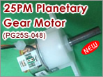 25PM Planetary Gear Motors